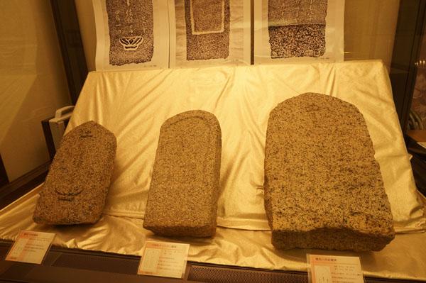 キリシタン遺物史料館の墓碑