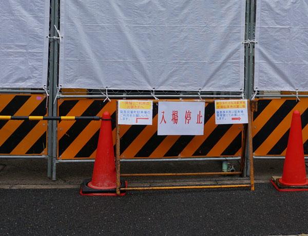 茨木別院町駐輪場は閉鎖