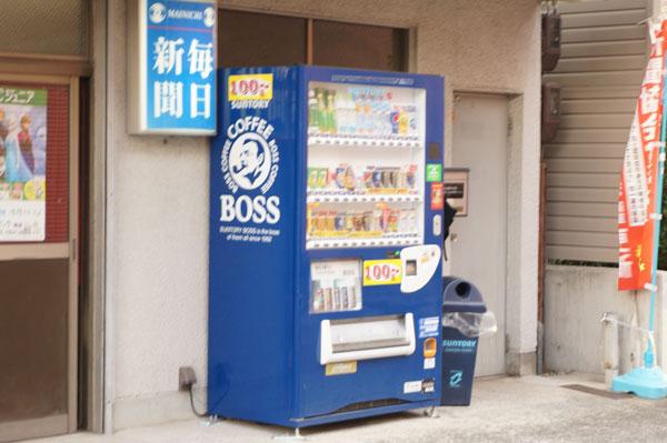 ジュース自動販売機DSC00869