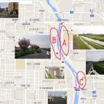 茨木の土筆採れる安威川周辺マップ