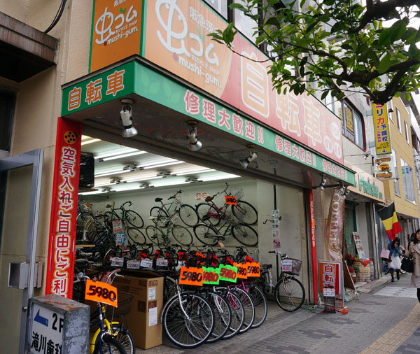 阪急茨木・自転車屋「虫コム」