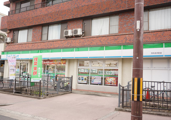 ファミリーマート茨木舟木店
