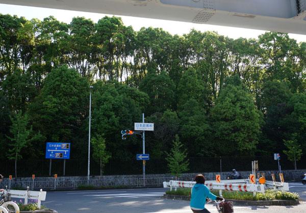 万博・日本庭園前信号