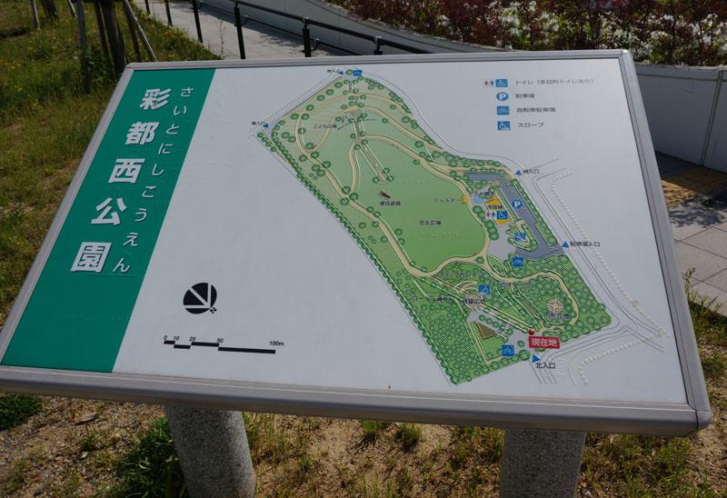 彩都西公園全体マップDSC00929