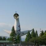 万博太陽の塔