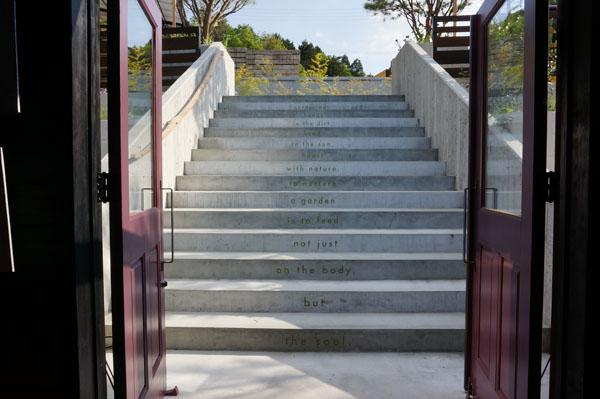 湯人バーサルファーム帰りの階段