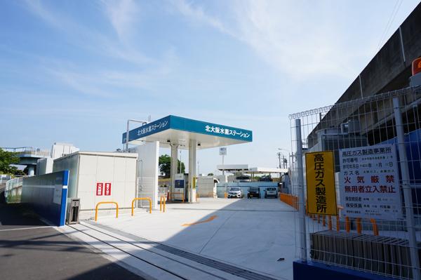 茨木の水素ステーション全景