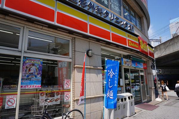 阪急茨木市駅前デイリーヤマザキ外観