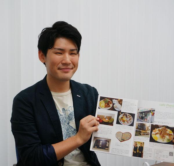 茨木グルメBOOKを持つ木村さん