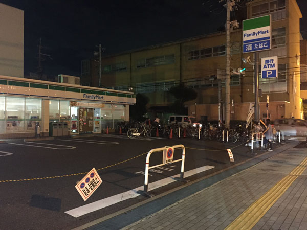 茨木養中そばファミマが祭りの日に閉店