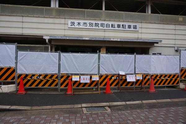 阪急別院駐輪場