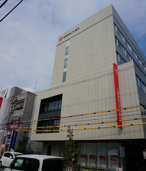 UFJ銀行新店舗縦写真