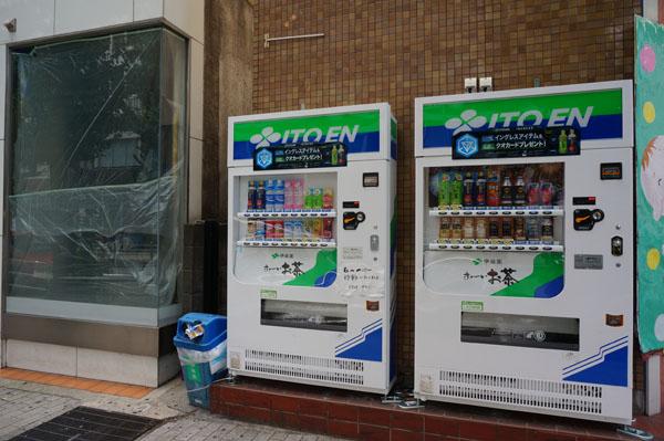 JR茨木そばの以前格安チケット自販機のところ
