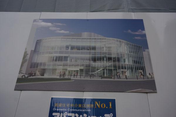 20141126田畑ビルイメージDSC07299