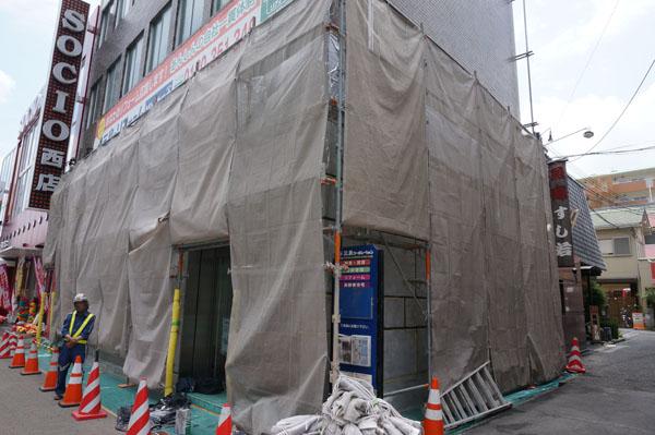0623三島コーポレーション工事