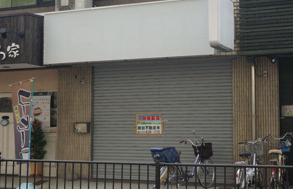 空き店舗1