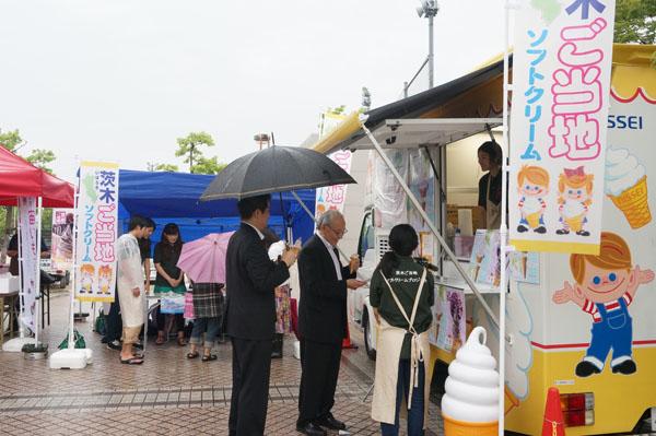 茨木市長ソフト買い物DSC03566