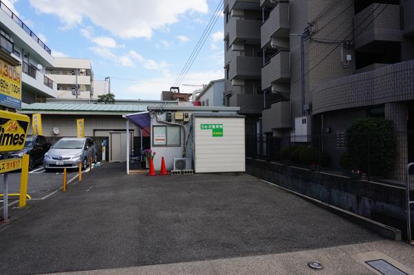 上野整骨院の移動先