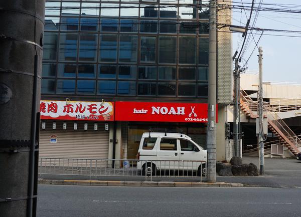 産業道路NOAHを正面から