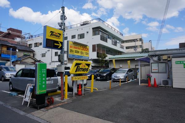 上野整骨院そばの駐車場
