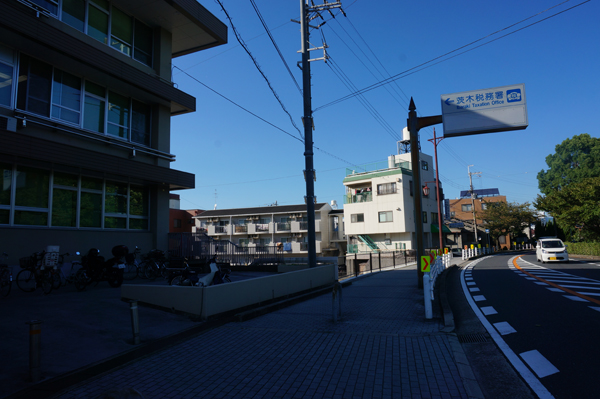 茨木税務署前の看板