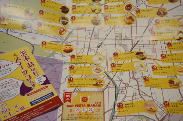 茨木スイーツフェアのハガキとマップ