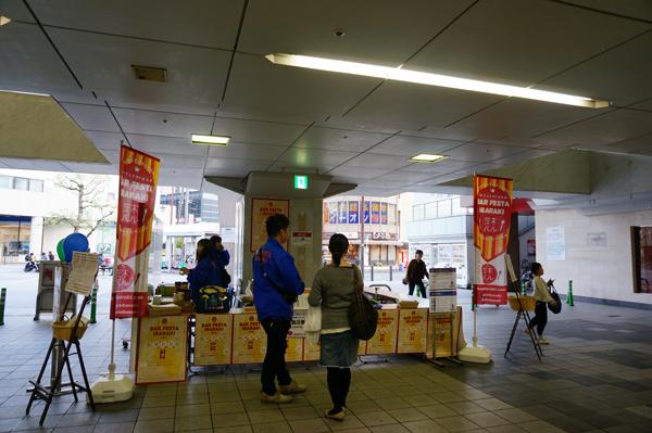 阪急茨木のバル本部