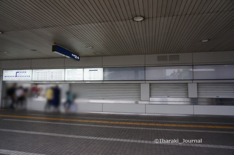 kk201511万博公園駅の切符売り場DSC05133