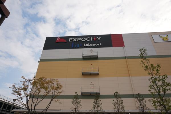 エキスポシティ建物をモノレール側から