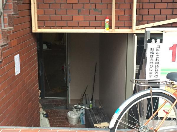 満まる阪急茨木で工事
