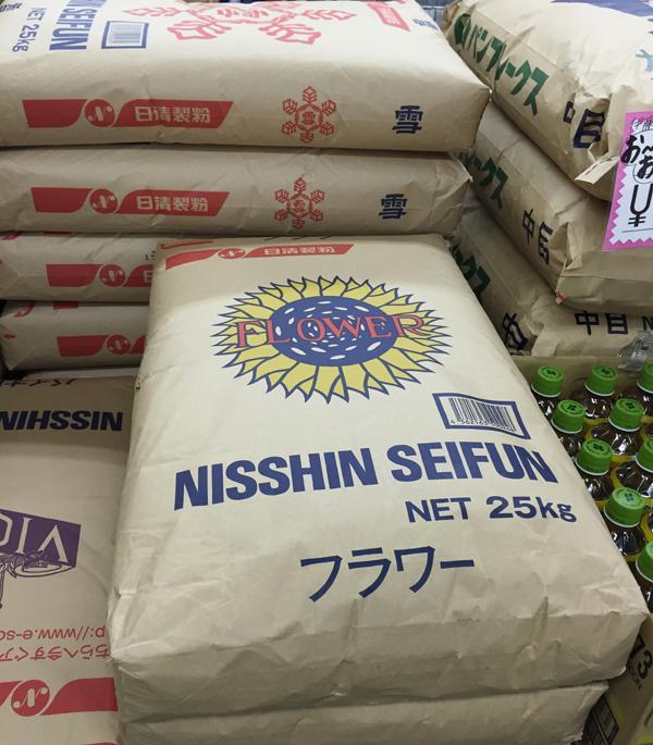 中央市場の小麦粉