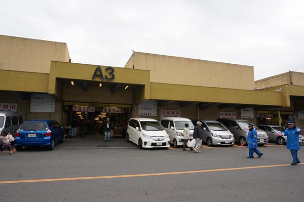 市場のA3の場所