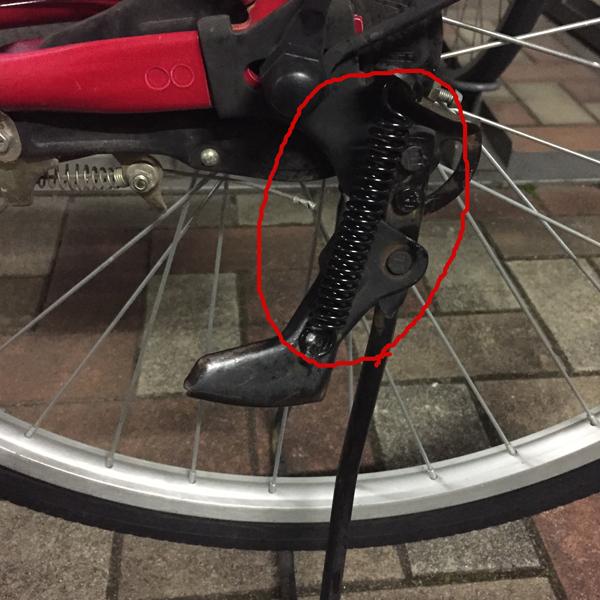 自転車スタンドのばね部分