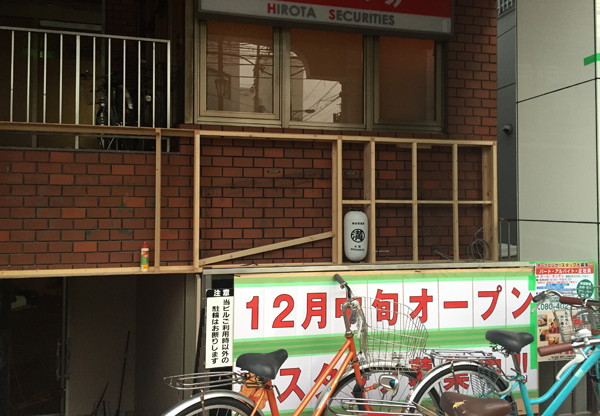 満まる阪急茨木は12月オープン
