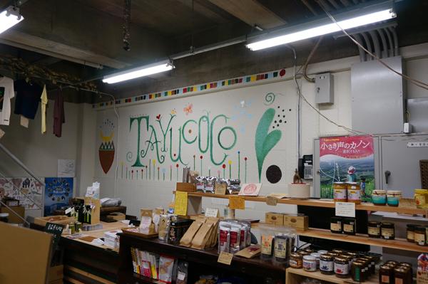 タユココのカウンター