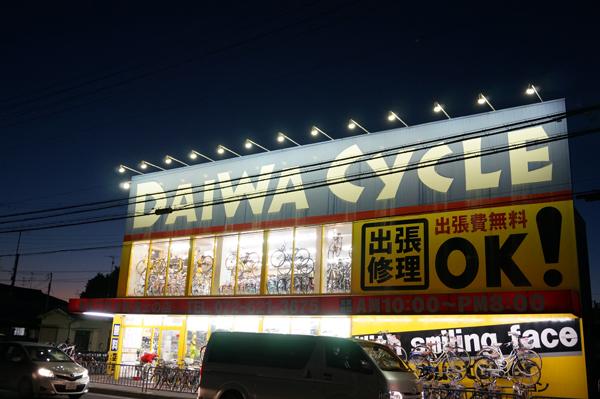 ダイワサイクル茨木店外観アップ