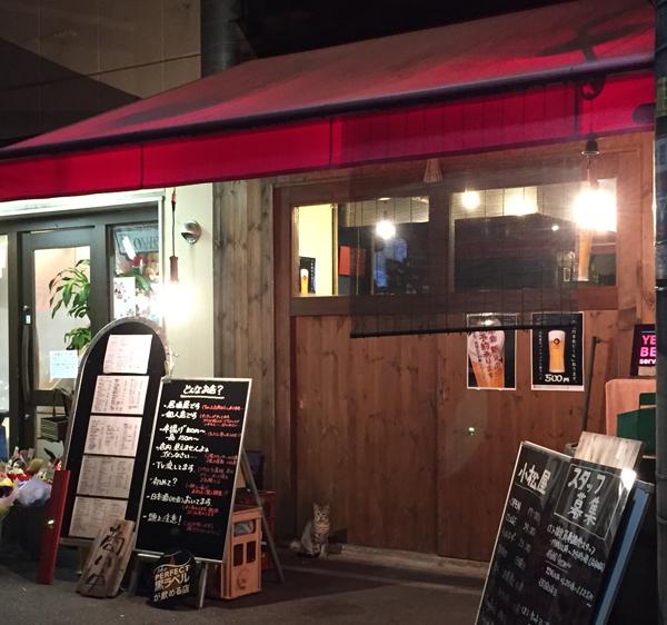 小松屋さん夜の外観