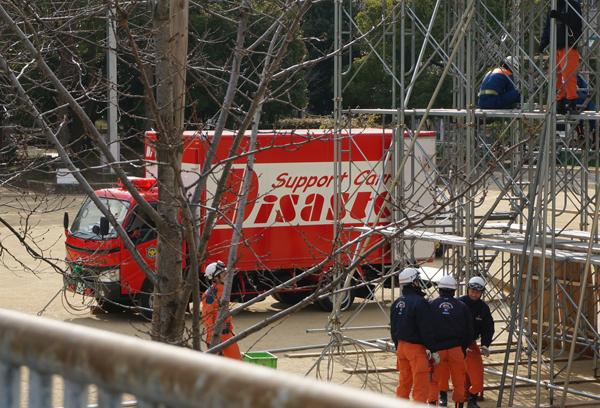 茨木消防サポートカー