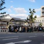 茨木神社の列