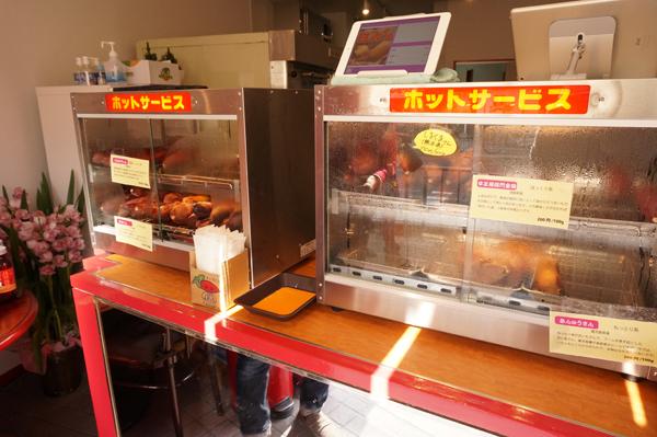 焼き芋ごっつぉさん店内