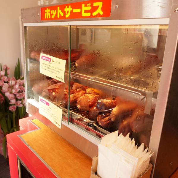 焼き芋ごっつぉさんの焼き芋ケース