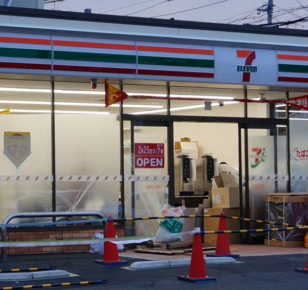 6大田のセブンイレブンオープン日