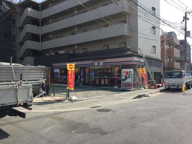 セブンイレブン沢良宜西店オープン外観