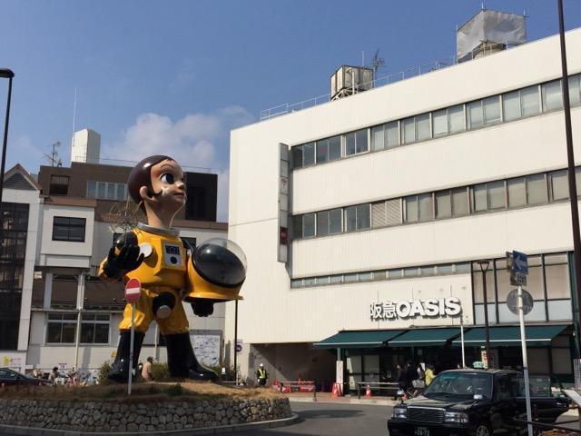 南茨木駅前のサンチヤイルド