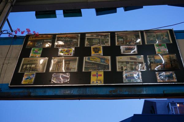 心斉橋商店街南側入り口裏からみたところ