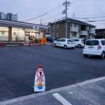 8大田のセブンイレブンの駐車場