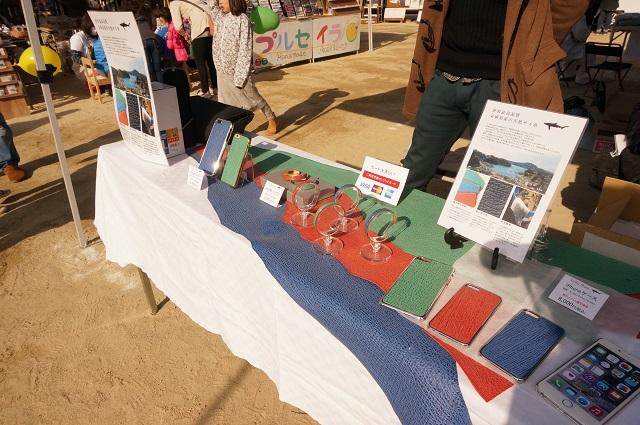 ハルびらきで仙台のサメ革雑貨