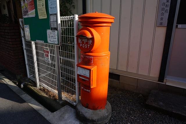 園田の郵便ポスト横から