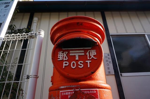 園田の郵便ポスト下から