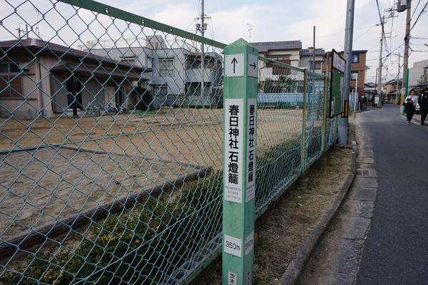 9判官街道石燈籠への標識